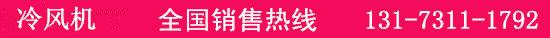 冷乐虎国际于机网页版销售热线