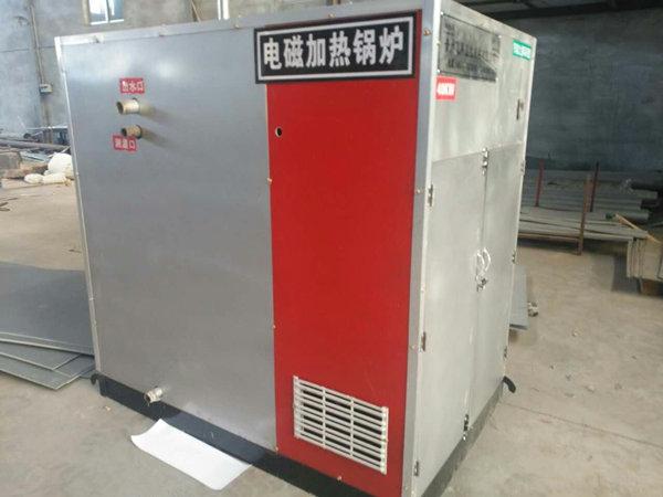 电磁加热锅炉厂家