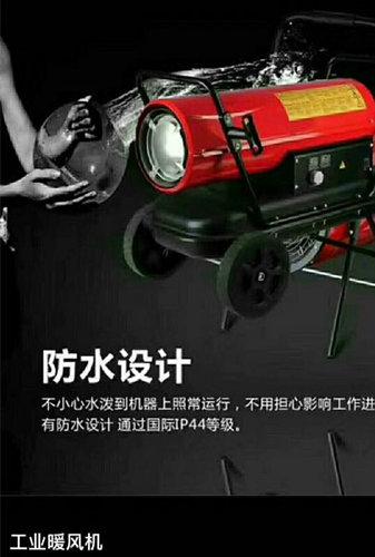 柴油热乐虎国际app下载