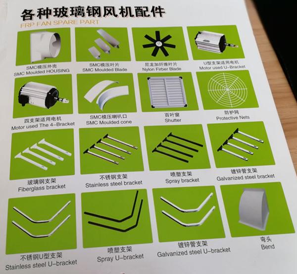 各种玻璃钢乐虎国际app下载配件